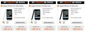 iPhone 3G Orange rupture stock