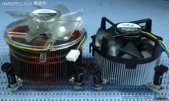 Core i7 Intel Nehalem dissipateur