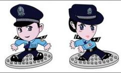 jingjing chacha police chinoise