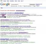 google jaimelesartistes partenaires