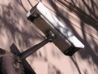 camera surveillance chiffrement cryptage