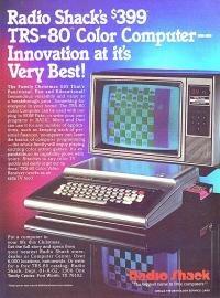 publicité ordinateur