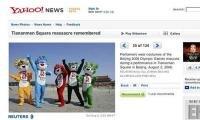 Yahoo bourde ChineTiananmen JO Beijing