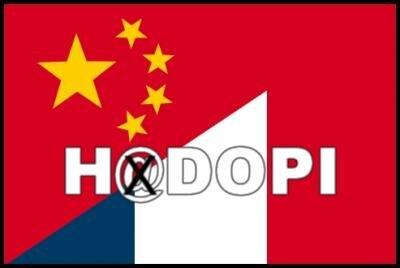 hado logo