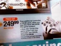 Xbox 360 Pro Elite Target