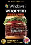 burger king windows 7