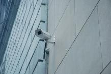 crime surveillance camera
