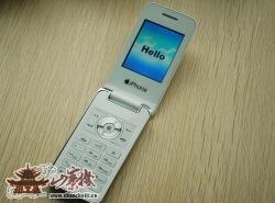 iphone clapet Q300