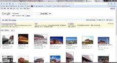 Google China censure