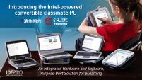 Intel IDF 2010 Day 1 ClassMate