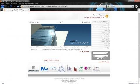 site ministère communication Egypte