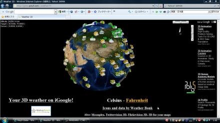 poly9 rachat Apple earth cartographie
