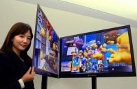LG display 2,6 mm finesse LCD EDGE