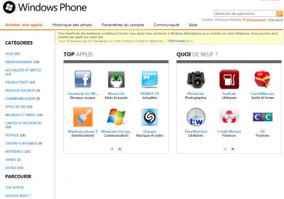 Windows Phone Market Place