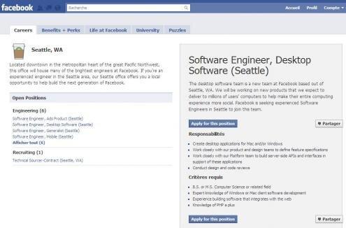 Facebook software engineer desktop