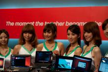 AMD Babes