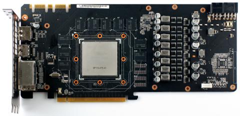 GeForce GTX 570 toute nue