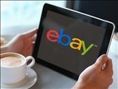 eBay Instant Selling : échangez « immédiatement » votre smartphone contre un bon d'achat