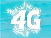 Couverture 4G : Bouygues Telecom grimpe à 96 % de la population
