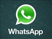 Pour l'ONU, WhatsApp « n'est pas considéré comme un moyen sûr » de communiquer