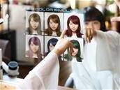 L'Oréal rachète ModiFace et se renforce dans la réalité augmentée