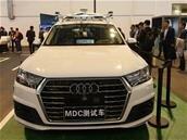 Voitures autonomes de niveau 4 : Audi et Huawei renforcent leur partenariat
