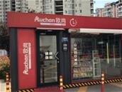 Auchan Minute : le premier magasin container (18 m²) autonome arrive en France
