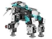 Robot connecté Ubtech JIMUINV (16 servomoteurs) à 107,99 euros #soldes