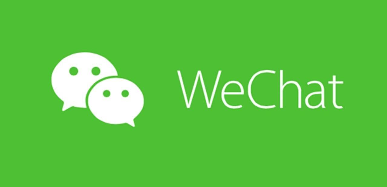 WeChat : 500 millions de publications supprimées pour cause de lutte contre les fake news