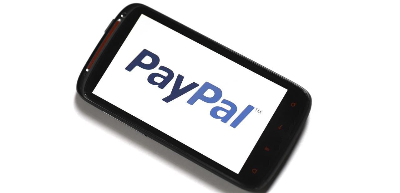 PayPal rejoint la longue liste de services proposant un service de cagnotte gratuite
