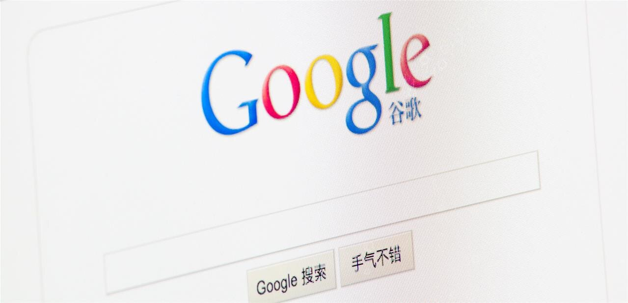 Chine : Google aurait coupé ses équipes vie privée et sécurité du projet Dragonfly