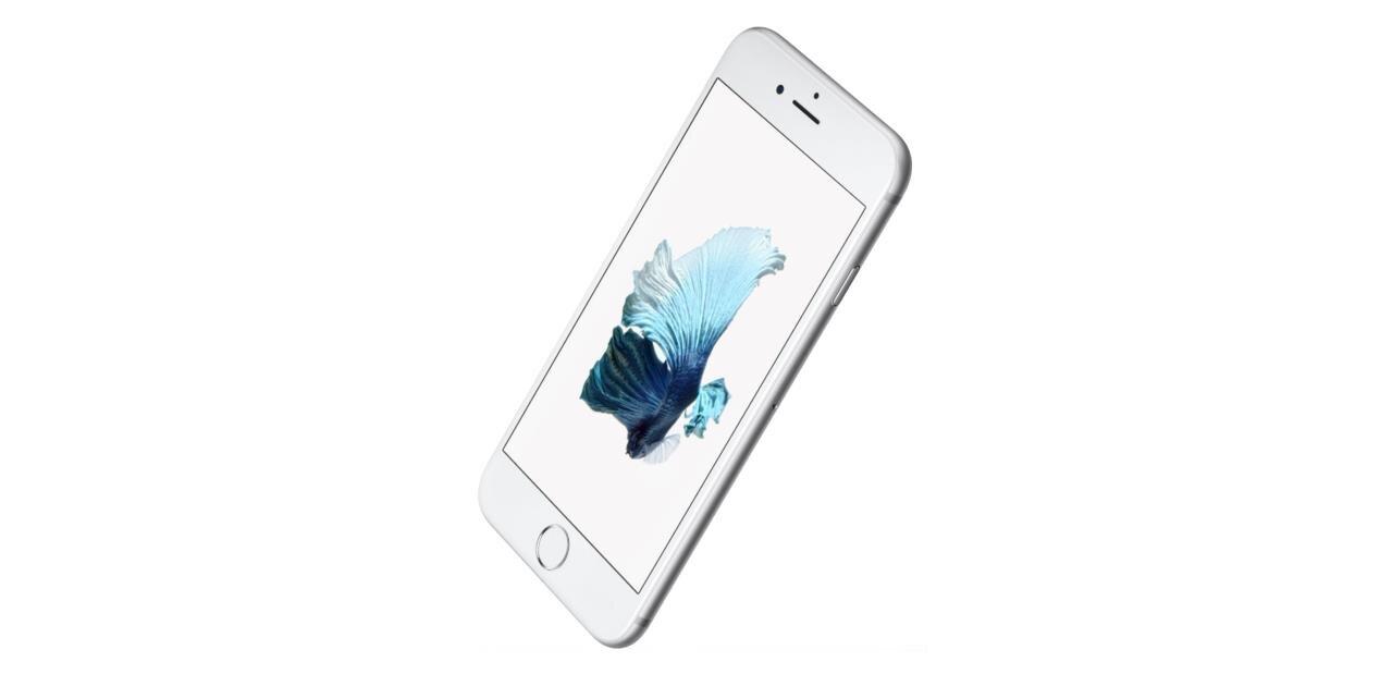 Apple réembauche Jon Callas, cofondateur de PGP